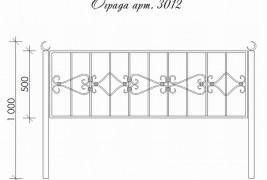 Ритуальная ограда для могилы арт. 3012